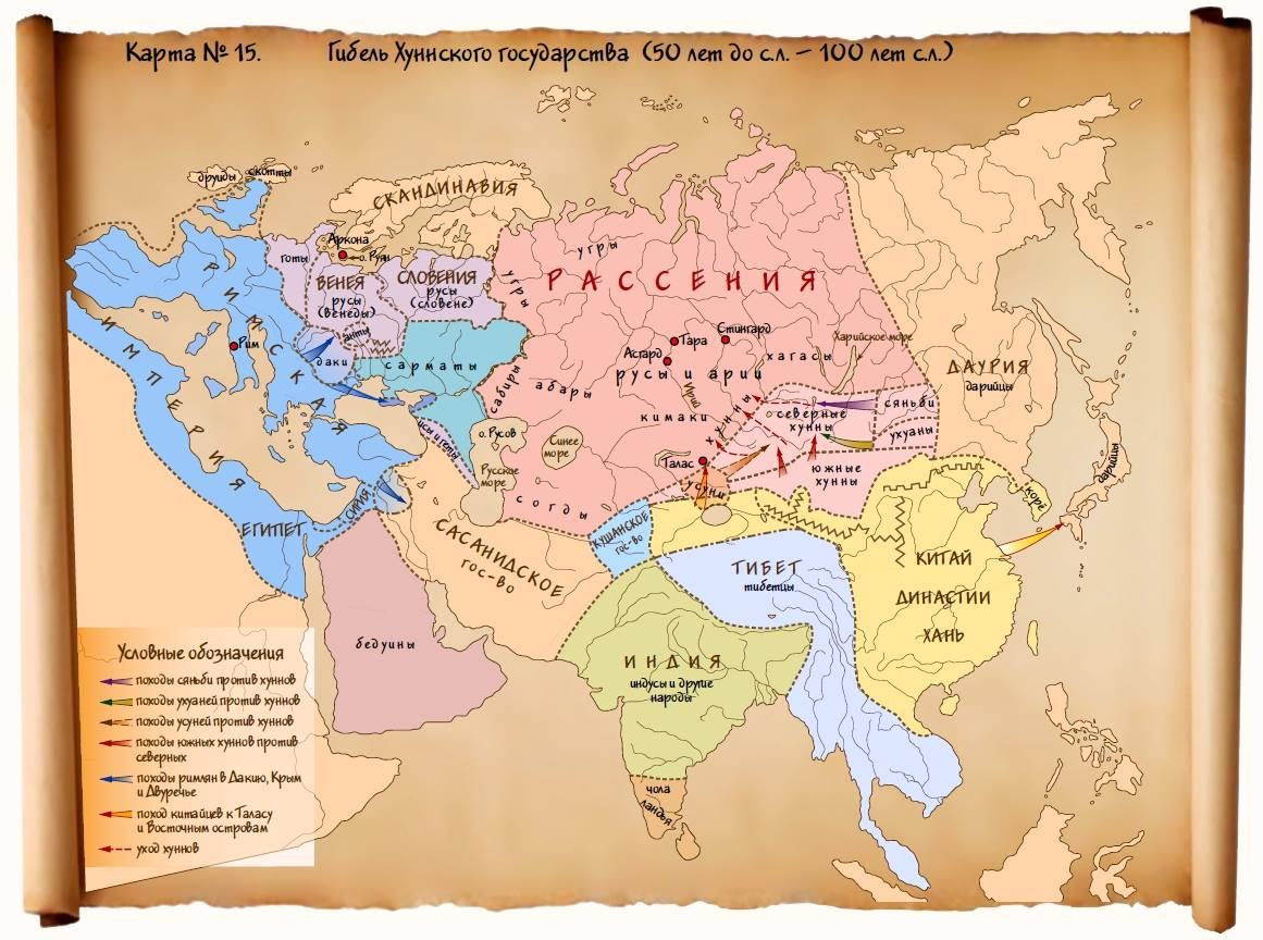Chunsky stat (50 pr.n.l. - 100 n.l.) mapa