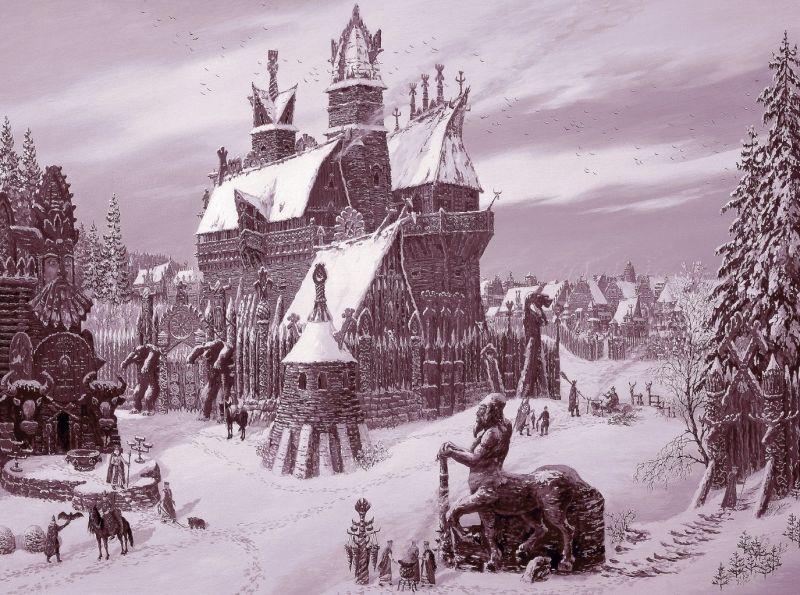 Slovanske mesto