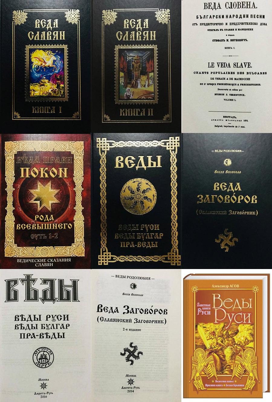 """Facebook """"Milos Zverina - VIEDY"""" (knihy)"""