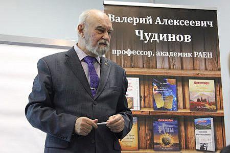 Profesor Valerij Cudinov