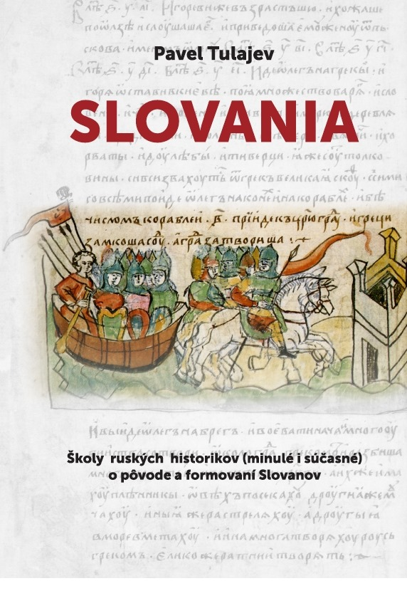 SLOVANIA (Pavel Tulajev)