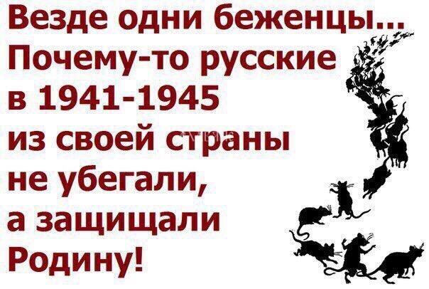 Vsade nejakí utecenci... a co rusi v 1941-1945