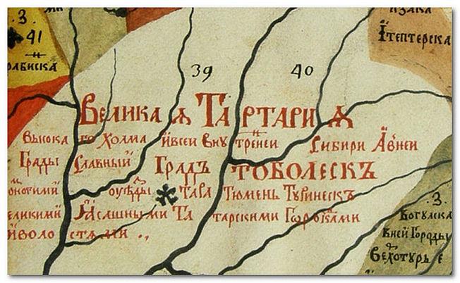 mapa Velká Tartarie (detail)