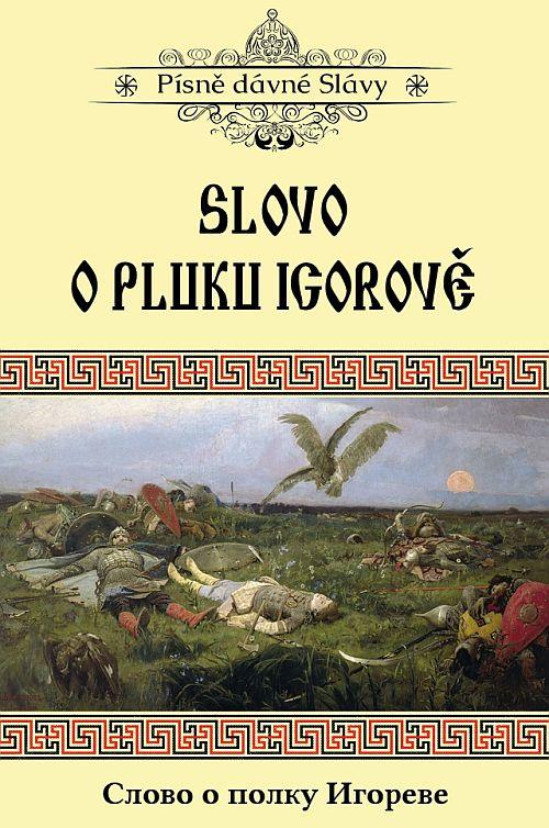 slovo o pluku Igorove - obalka knihy 2