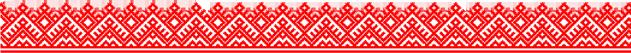 ornament cerveny - zapati stranek